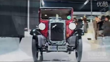 汽车之家—2010广州车展上海汽车MG3 静态实拍