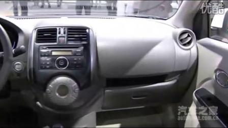 汽车之家—第十代东风日产新阳光2010广州车展实拍