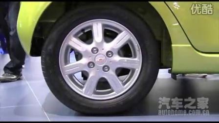 汽车之家—2010广州车展雪佛兰斯帕可SPARK静态实拍