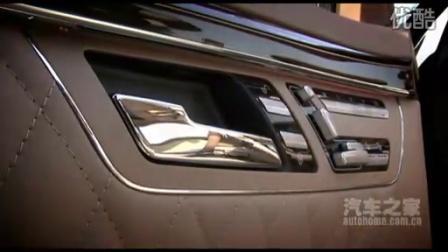 2010款 奔驰(进口)AMG级 S 65 AMG全展示