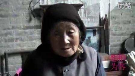 [拍客]感动!八旬老太坚守毛泽东故居维护近40年.
