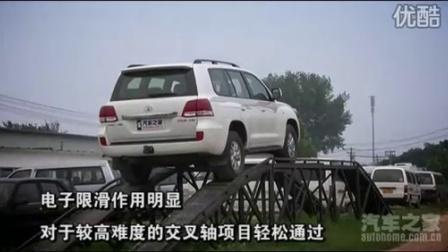 07款 一汽丰田 兰德酷路泽4.7 VX-R AT四驱测试