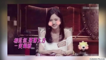 """于小彤自曝与海陆已分手 相差10岁的""""姐弟恋""""输给了她吗 170908"""