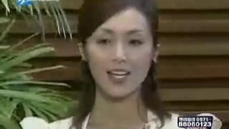 浙江卫视 寻找王 迷失的酒井法子——承认吸毒
