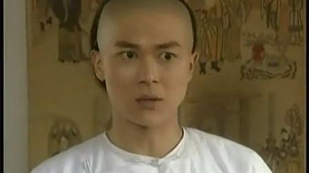 人间灶王 21