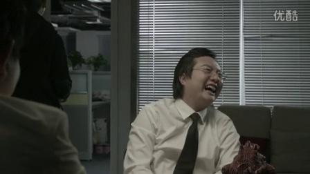 《我该怎么办》02集:公司裁员 花絮版预告片