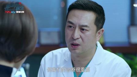急诊科医生 39 江晓琪的确诊 使郑岚的交通事故是无罪的