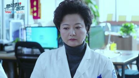 急诊科医生 39 病人家属情绪激动 失手打伤江晓琪