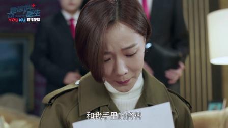 急诊科医生 42 郑岚写下遗书 说明江晓琪父母真正的死因