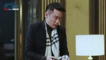 急诊科医生 42 郑岚畏罪自杀 秦宇宁受惊吓不知所措