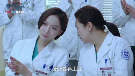 急诊科医生 43 皇天不负有心人 何建一成为急诊科行政主任