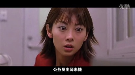 《萌眼看重口》01期:恐怖电影咒怨被强行植入四大名著