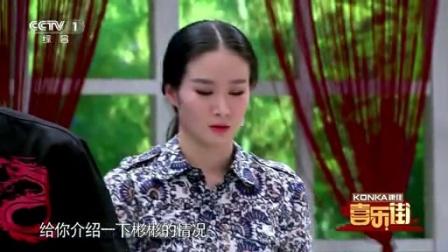 王迅郭涛现场翩翩起舞 喜乐街 20150920 高清版
