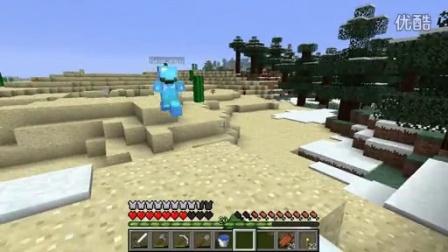 | 暮云 |Minecraft我的世界【我是一只僵尸】 第5集 伙伴