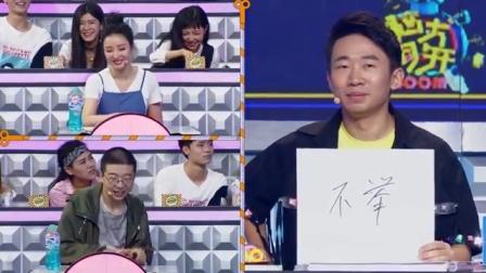 杨迪多年无绯闻女友竟是因为……不举?