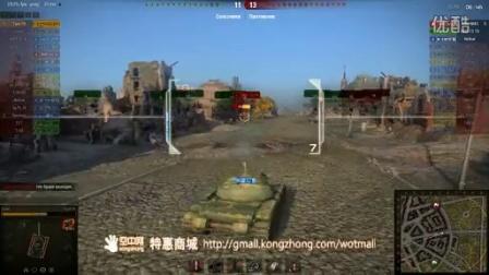 坦克世界8.9 59式普尔 临危不惧