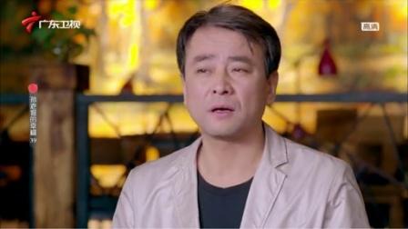孙老倔的幸福 广东卫视 720p 39