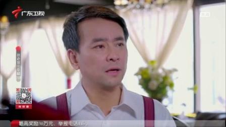 孙老倔的幸福 广东卫视 720p 40