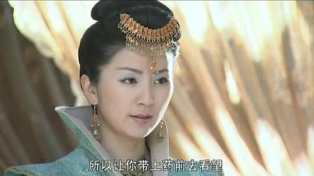 女娲传说之灵珠 07