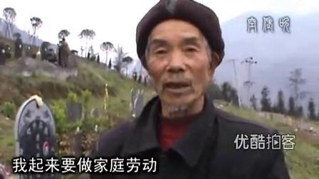 【拍客】汶川地震三周年祭: 老人与墓——守护孙女墓碑与7000遇难同胞
