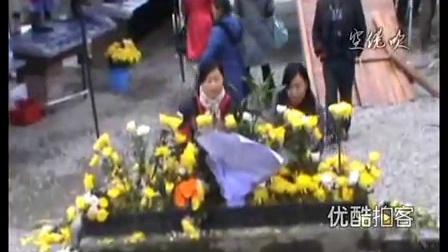 【拍客】汶川地震三周年:民众重生中追思救援遇难英雄壮士