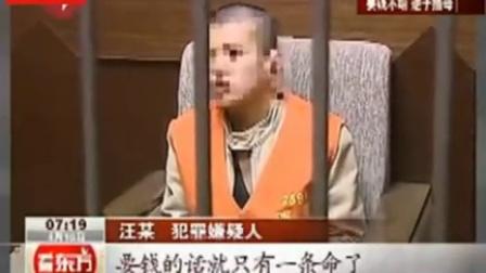 浦东机场留日学生刺母案现场视频曝光 众人围观仅老外出手相救