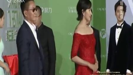 《人民的名义》 上海电视节红毯 20170616