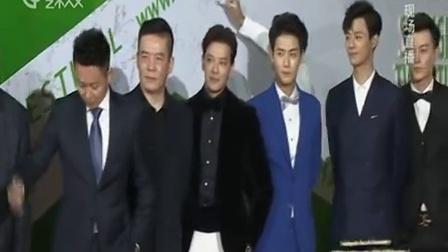 《上海五虎》 上海电视节红毯 20170616