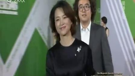 综艺单元入围作品代表 上海电视节红毯 20170616