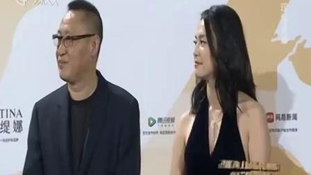 电视剧单元评委 上海电视节红毯 20170616