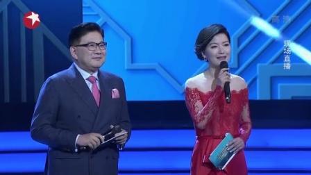 出席本届颁奖礼的领导和嘉宾 上海电视节颁奖典礼 170616