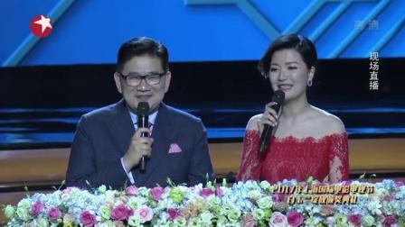 吴刚 张志坚荣获最佳男配角奖 上海电视节颁奖典礼 170616