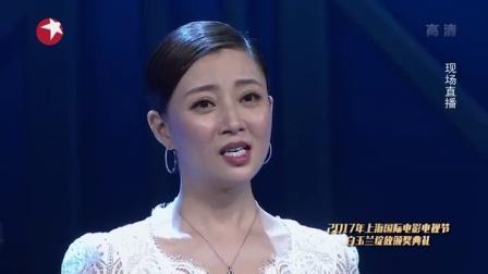 《鸡毛飞上天》殷桃 荣获最佳女主角奖  上海电视节颁奖典礼 170616