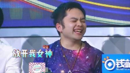 """大张伟节目现场表演""""紫薇式娇喘"""""""