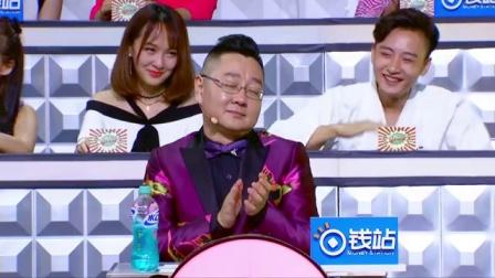 张绍刚惨遭沈梦辰曾艳芬王自健大张伟连环怼!