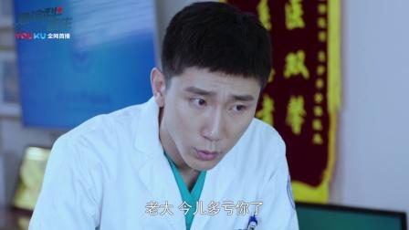 《急诊科医生》【王珞丹CUT】34 江晓琪临床急诊超专业
