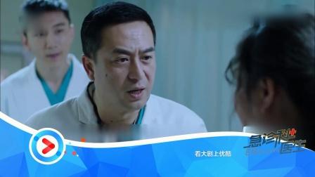急诊科医生 精彩看点01:江晓琪抢救养母遭众人指责