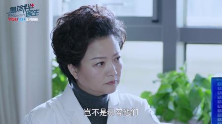 【王珞丹CUT】39 江晓琪被患者家属打伤 院内展开医闹调查