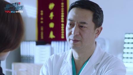 《急诊科医生》【王珞丹CUT】40 何建一不理解江晓琪 怀疑她的职业道德