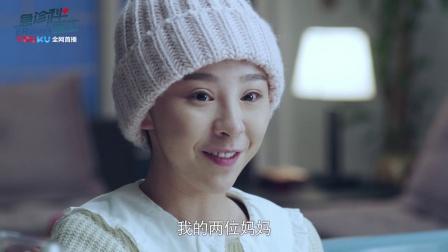 《急诊科医生》【江珊CUT】41 刘慧敏其乐融融吃团圆饭