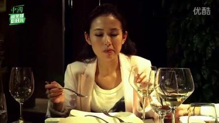 广州探访高端酒店——中国越来越好玩
