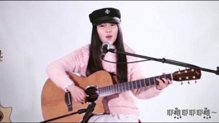 吉他弹唱 宝贝 张悬 山林吉  他 吉他教学