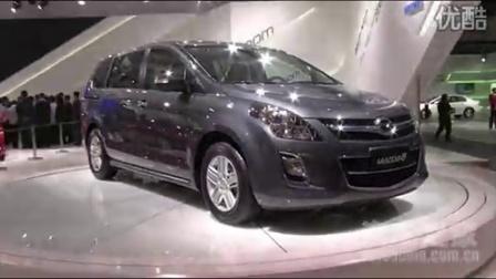 汽车之家—2010广州车展一汽马自达-马自达8静态实拍