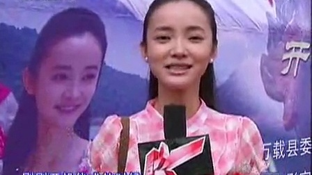 杨蕾出演原生态傩舞电影《傩之恋》江西开机