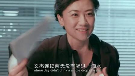 《我该怎么办》02集:公司裁员