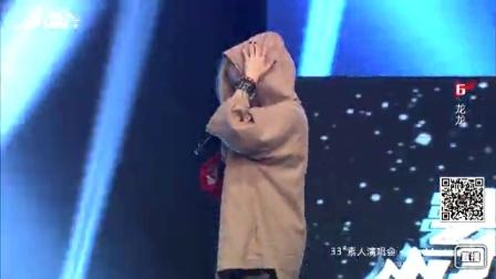 Bigbang回归金曲