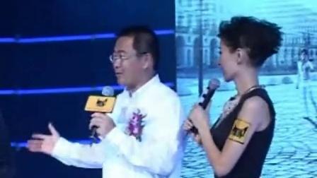 首辆东风日产玛驰交车仪式视频
