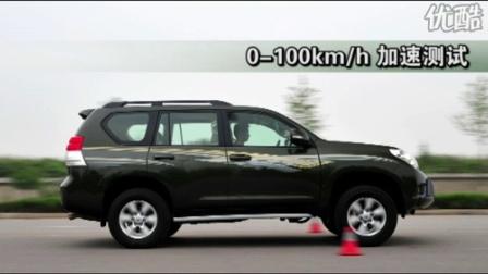2010款 一汽丰田-普拉多 4.0L TX 性能测试