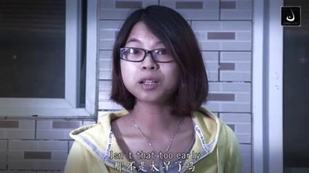 小明萌萌哒《China Town》第二十五集