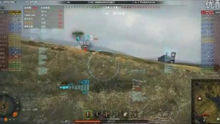 【WOT】坦克世界LOD解说 雪爷做法拉 t29翻盘拉